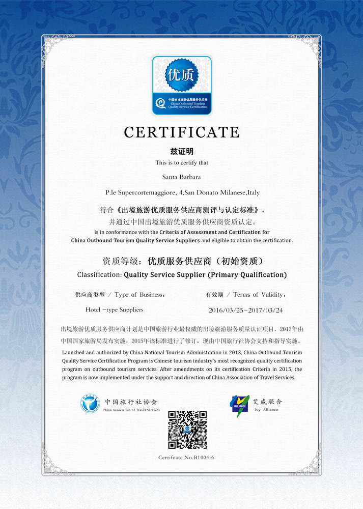 Certification For China Outbound Tourism Quality Service. Apr Calculator Savings Account. Pikes Peak Community College Online. Wayne Cooperative Insurance Harp Loan Rates. Boston Criminal Defense Lawyer. Syracuse University Criminal Justice. Best Moving Companies Orange County. Contemporary Office Space Houston Tx Dentists. The Best Way To Conceive Houston Dui Attorney